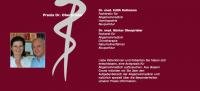 Gemeinschaftspraxis Dr. Kollmann/Dr. Oberprieler